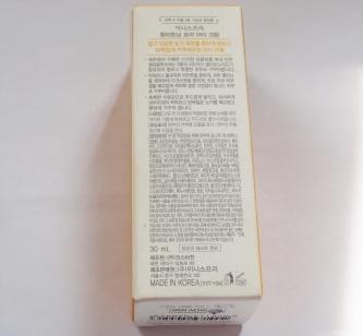 DSC03198