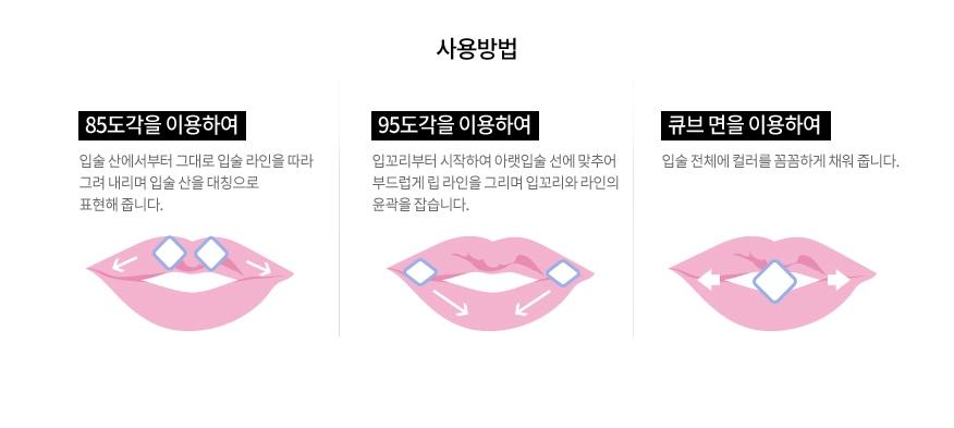VDL-Expert-Color-Lip-Cube-Tranquility-Desc