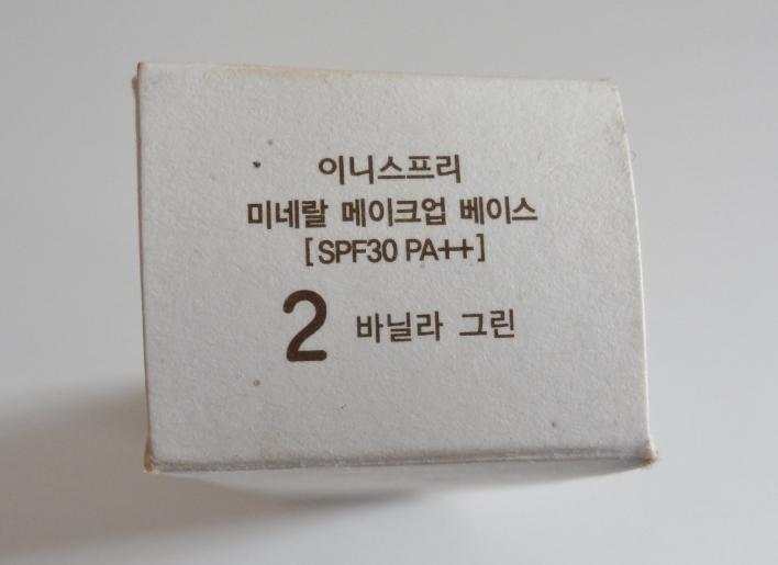 DSC04082.JPG